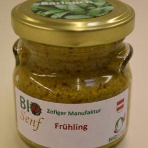 Zofiger Manufaktur Bio-Senf Frühling (Bärlauch )